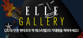 ELLE Gallery - 2016 인천 펜타포트 락 페스티벌